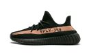 Order Your size Adidas Yeezy Boost 350 V2 Copper sneakers