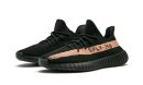How to get New Adidas Yeezy Boost 350 V2 Copper online
