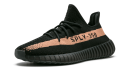 Buy Womens Adidas Yeezy Boost 350 V2 Copper shoes online